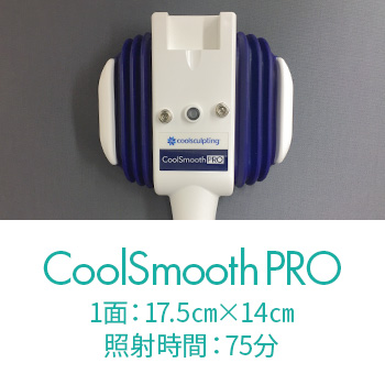 CoolSmoothPRO